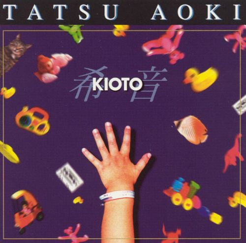 KIOTO CD Jacket Front Image