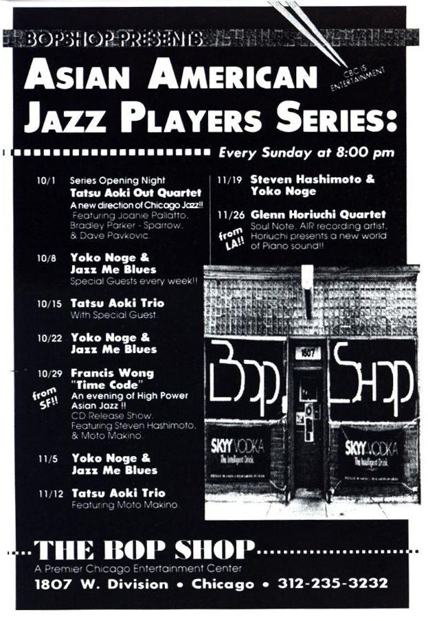 Flyer- Bobshop presents Asian American Jazz Players Series