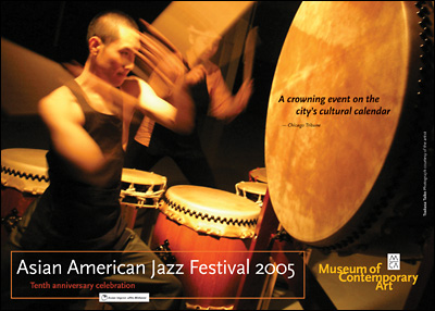 10th Annual Chicago Asian American Jazz Festival